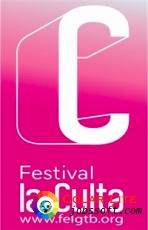 Festival La Culta
